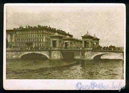 Мост Ломоносова. Фото 1950-х гг. (старая открытка)