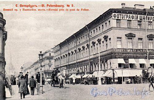 Полицейский мост. Старая открытка.