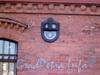 Петроградская наб., д. 6. Здание комплекса Фильтроозонной станции. Номерной знак. Фото сентябрь 2004 г.