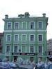 Петроградская наб., д. 8 (угловой корпус) / ул. Куйбышева, д. 33 (угловой корпус). Фасад по набережной. Фото сентябрь 2004 г.