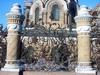 Фрагмент ограды часовни Спаса-на-Крови. Фото 2004 г.