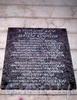 Наб. канала Грибоедова, д. 9. Мемориальная доска выдающимся деятелям культуры, жившим в этом доме. Фото декабрь 2009 г.
