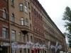 Наб. канала Грибоедова, дд. 50, 52, 54. Доходный дом Н. В. Безобразовой. Фасад здания. Фото октябрь 2009 г.