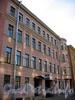Наб. канала Грибоедова, д. 59. Бывший доходный дом. Фасад здания. Фото август 2009 г.