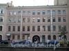 Наб. канала Грибоедова, д. 66. Бывший доходный дом. Фасад здания. Фото август 2009 г.