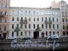 Наб. канала Грибоедова, д. 70. Бывший доходный дом. Фасад здания. Фото август 2009 г.