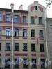 Наб. канала Грибоедова, д. 72. Бывший доходный дом. Фрагмент фасада здания. Фото август 2009 г.