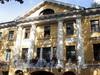 Наб. канала Грибоедова, д. 106. Дом Сутугиных. Фрагмент фасада. Фото август 2009 г.