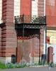 Пироговская наб., д. 19. Особняк и контора Э. Нобеля. Балкон. Фото июль 2009 г.