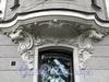 Наб. канала Грибоедова, д. 148-150. Доходный дом Т. М. Любищевой. Художественное оформление эркера. Фото август 2009 г.