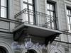 Наб. реки Мойки, д. 22. Отель «Moika 22 Kempinsky». Решетка балкона. Фото октябрь 2009 г.