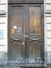 Наб. реки Мойки, д. 28. Парадная дверь. Фото октябрь 2009 г.