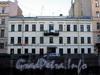 Наб. реки Мойки, д. 30. Фасад здания. Фото октябрь 2009 г.
