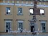 Наб. реки Мойки, д. 47. Реставрация здания. Фото октябрь 2009 г.