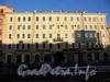 Наб. реки Мойки, д. 42. Доходный дом Башмакова. Фасад здания. Фото октябрь 2009 г.