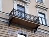 Наб. реки Мойки, д. 42. Доходный дом Башмакова. Решетка балкона. Фото октябрь 2009 г.