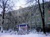 Наб. реки Мойки, д. 92. Фрагмент фасада здания. Фото январь 2010 г.