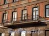Наб. реки Фонтанки, д. 91. Доходный дом С. П. Горсткина. Балкон. Фото февраль 2010 г.