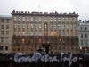 Наб. реки Фонтанки, д. 105. Доходный дом В. И. Епифанова. Фасад здания. Фото ноябрь 2009 г.