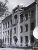 Ждановская наб., д. 8. Фасад по Ждановской набережной. Фото 2001 г. (из книги «Историческая застройка Санкт-Петербурга»)