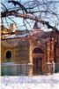 Наб. реки Мойки, д. 122. Дворец великого князя Алексея Александровича. Фрагмент. Фото 2004 г. (из книги «Старая Коломна»)