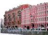 Дома 132, 134 по набережной канала Грибоедова. Фото 2004 г. (из книги «Старая Коломна»)