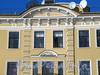 Наб. реки Мойки, д. 11. Бывший доходный дом. Фрагмент фасада здания. Фото март 2010 г.