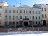 Наб. реки Мойки, д. 14. Особняк М. И. Пущина. Фасад здания. Фото март 2010 г.