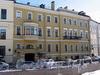 Наб. реки Мойки, д. 18. Фасад здания. Фото март 2010 г.