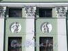 Наб. реки Мойки, д. 23. Особняк С. С. Абамелек-Лазарева. Фрагмент фасада здания. Фото март 2010 г.
