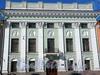 Наб. реки Мойки, д. 23. Особняк С. С. Абамелек-Лазарева. Фасад здания. Фото март 2010 г.
