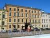 Наб. реки Мойки, д. 27. Бывший доходный дом. Фасад здания. Фото март 2010 г.
