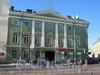 Наб. реки Мойки, д. 35. Дом Аракчеева. Фасад здания по набережной реки Мойки. Фото март 2010 г.