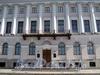 Английская наб., д. 4. Здание Конституционного суда РФ. Фрагмент фасада здания. Фото июнь 2010 г.