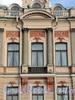 Английская наб., д. 6. Фрагмент фасада здания. Фото июнь 2010 г.