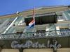 Английская наб., д. 12. Здание резиденции Генерального консула Нидерландов. Фрагмент фасада с балконами. Фото июнь 2010 г.