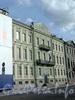 Английская наб., д. 12. Здание резиденции Генерального консула Нидерландов. Фасад здания. Фото июнь 2010 г.