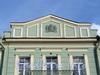 Английская наб., д. 12. Фрагмент фасада здания. Фото июнь 2010 г.