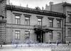 Английская наб., д. 18. «Петербургский коммерческий банк». Фото начала 1900-х годов. (из архива ЦГАКФФД)