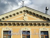 Английская наб., д. 24. Фронтон здания. Фото июнь 2010 г.