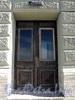 Английская наб., д. 30. Парадная дверь (ныне дверь лестницы №7). Фото июнь 2010 г.