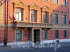 Английская наб., д. 38. Фрагмент фасада. Фото июнь 2010 г.