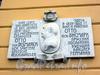 Английская наб., д. 50. Мемориальная доска Отто фон Бисмарку. Фото август 2003 г.