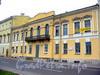 Английская наб., д. 50. Фасад здания. Фото август 2003 г.