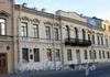 Английская наб., д. 50. Фасад здания. Фото июнь 2010 г.