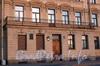 Английская наб., д. 58. Решетка балкона. Фото июнь 2010 г.