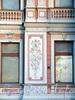 Английская наб., д. 60. Фрагмент фасада. Фото июнь 2010 г.