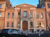 Английская наб., д. 60. Фасад здания. Фото июнь 2010 г.