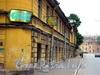 Наб. Ново-Адмиралтейского канала, д. 6 / Галерная ул., д. 58-60. Фасад по набережной. Фото август 2003 г.