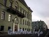 Дома 4 и 6 (левая часть) по Дворцовой набережной. Фото июнь 2009 г.